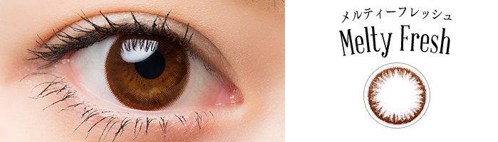 1daycaraeyena-meltyfresh-eye