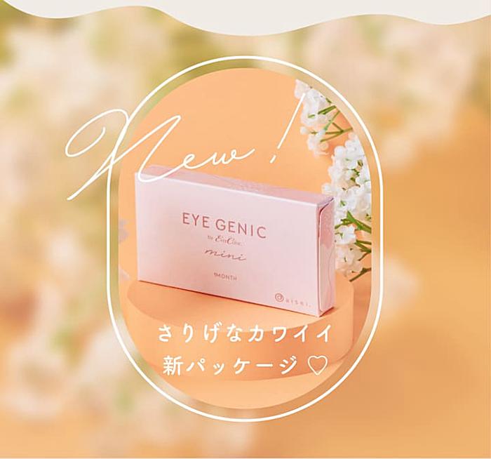 ハーフシリーズのカラーチャート